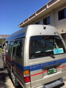 3バス画像